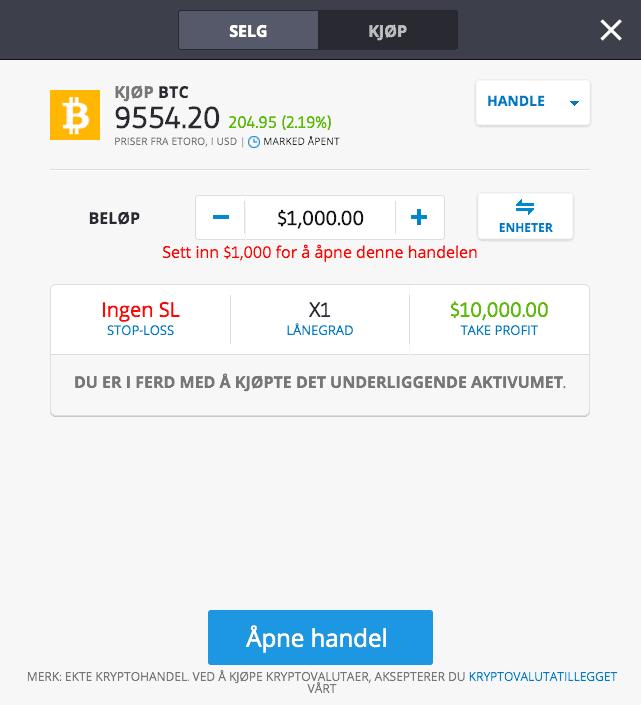 Handle bitcoin